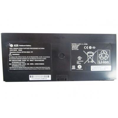 Аккумулятор для ноутбука HP HP ProBook 5310m HSTNN-C72C 41Wh (2800mAh) 4cell 14.4V Li-io (A41612)