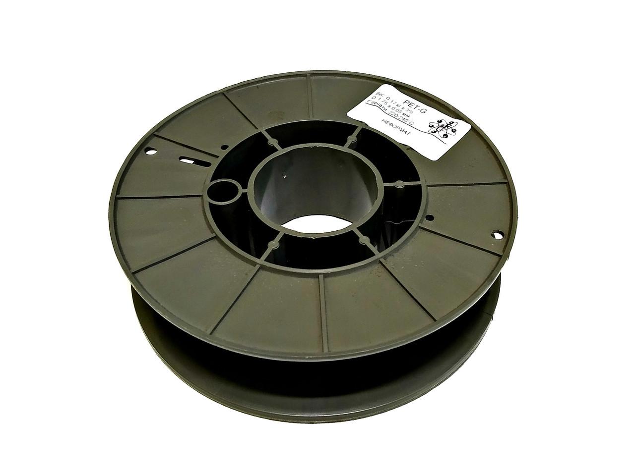 НЕФОРМАТ Черный PET-G (1.75 мм/0.17 кг)