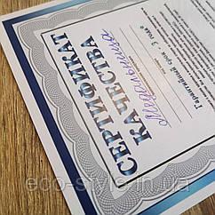 Сертификат Качества. Что это? Для чего это? И как он работает?
