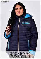 Женские стильные куртки с съемными рукавами на молнии р.42-66