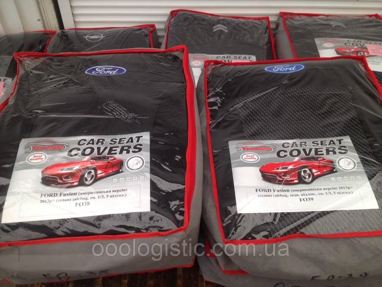 Авточохли Favorite на Ford Fusion 2013 > sedan( американська версія )