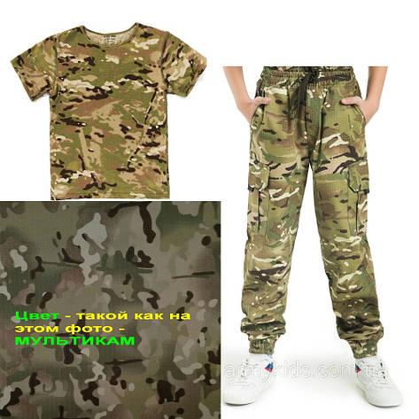 Дитячий камуфляж комплект футболка штани Скаут MTP, фото 2