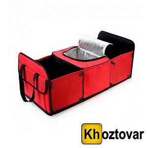 Трехсекционный органайзер-холодильник в багажник автомобиля | Trunk Organizer & Cooler