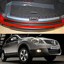 Пластикова захисна накладка на задній бампер для Nissan Qashqai J10 2007-2013