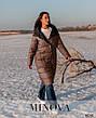 Куртка женская демисезонная размеры:50-60, фото 6