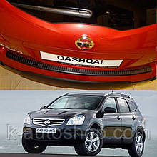 Пластикова захисна накладка на задній бампер для Nissan Qashqai+2 J10 2008-2013