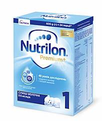 Nutrilon 1 (Нутрилон 1) от 0 до 6 мес. 600 г. сухая молочная смесь