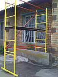 Подмости строительные ПМ-200 помост 1.71 х 0.55 (м), фото 2