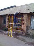 Подмости строительные ПМ-200 помост 1.71 х 0.55 (м), фото 4