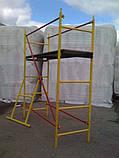 Подмости строительные ПМ-200 помост 1.71 х 0.55 (м), фото 5