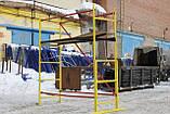 Подмости строительные ПМ-200 помост 1.71 х 0.55 (м), фото 6