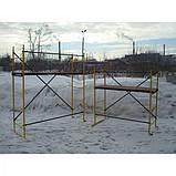 Подмости строительные ПМ-200 помост 1.71 х 0.55 (м), фото 7