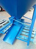 Бункер для подачи бетона БН- 1.0 (куб.м) бункер бетонной массы, фото 6