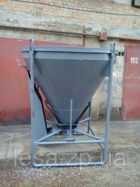 Бункер конусный БН-0.5 (куб.м)
