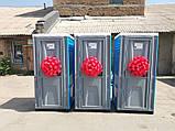 Биотуалет кабина Люкс с умывальником, фото 10