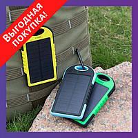 Портативное зарядное устройство Power Bank Solar 30000 mAh на солнечной батареи | PowerBank LED / Повер Банк