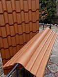Конек для крыши, фото 7