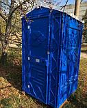 Биотуалет кабина для дачи + жидкость для туалета, фото 3