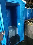 Биотуалет кабина для дачи + жидкость для туалета, фото 7