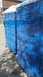Биотуалет кабина для дачи + жидкость для туалета, фото 9