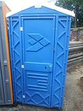 Биотуалет кабина для дачи + жидкость для туалета, фото 10