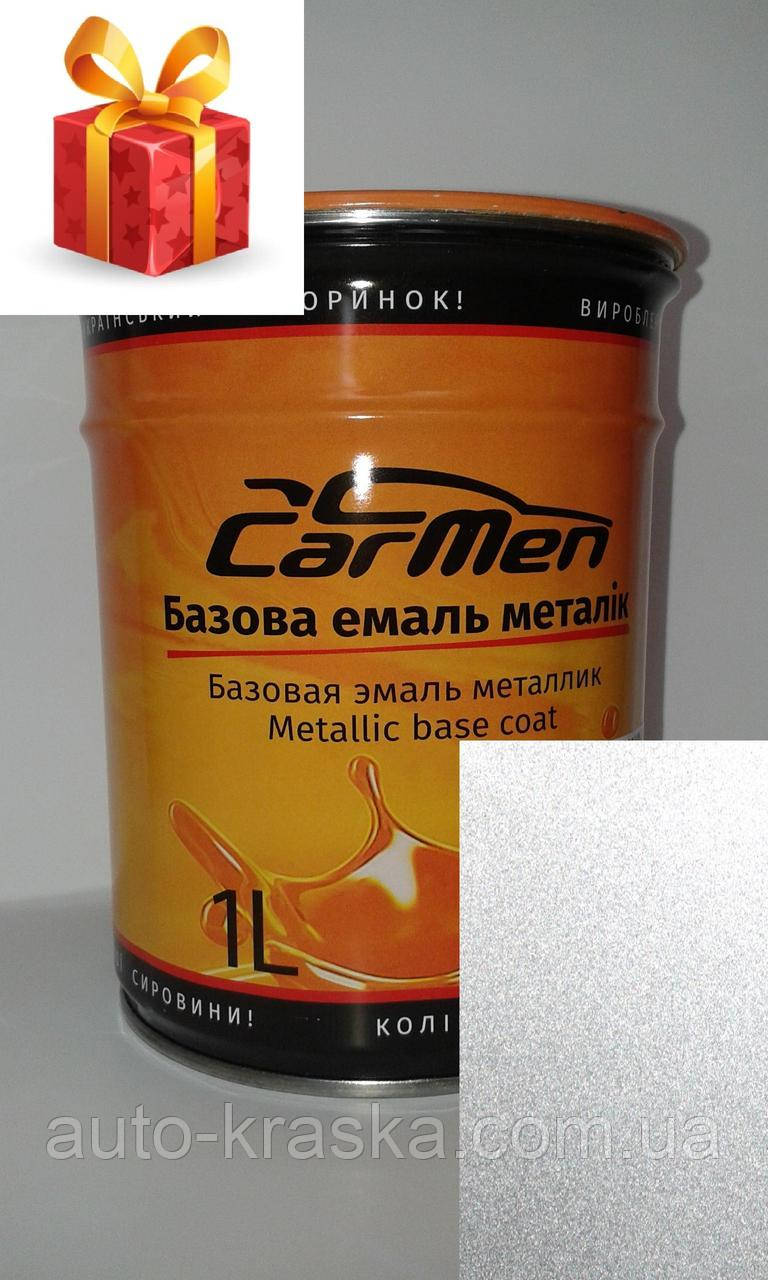 Автокраска CarMen Металлик Skoda 9102 1л