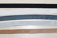 Тесьма для подшивки низа брюк