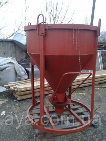 Бункер для бетону конусний БН-0.5 (куб. м) стінка 1 (мм)