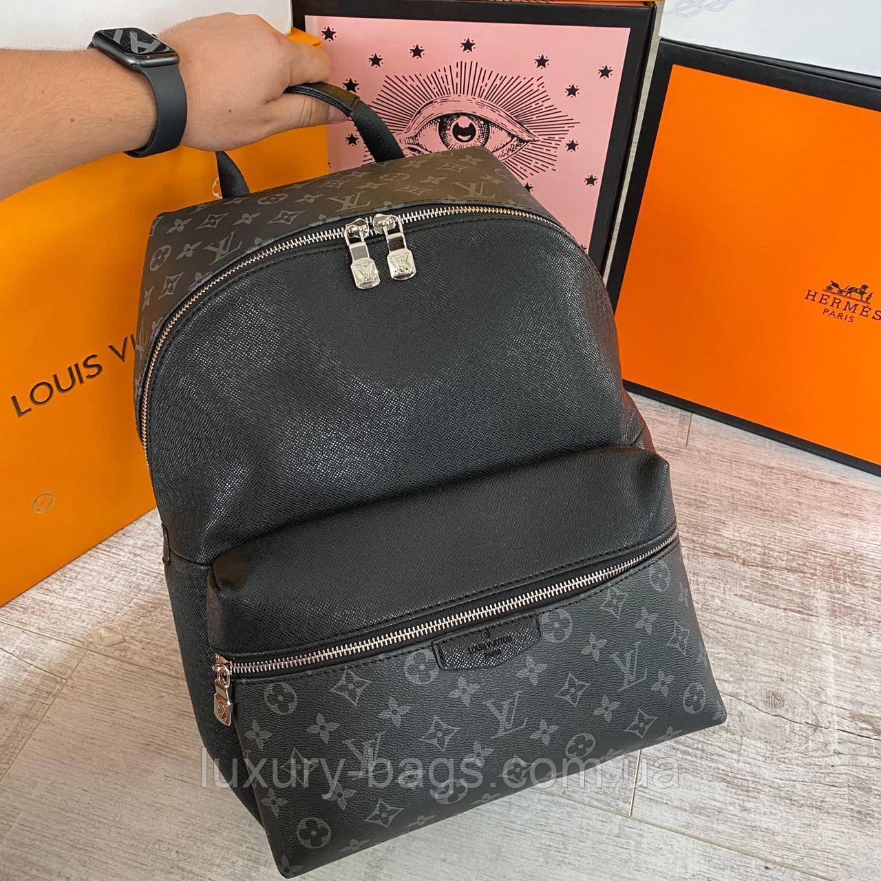 Чоловічий рюкзак Louis Vuitton Discovery