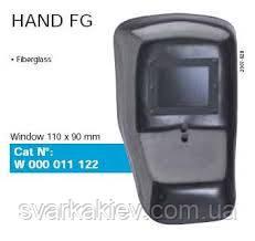 Щиток сварщика HAND FG 110 x 90