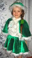 Карнавальный костюм Елочка меховой 5-8 лет