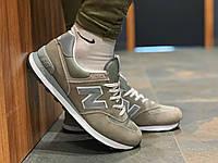 Кроссовки натуральная замша New Balance 574 Нью Беланс (41,42,43,44,45)