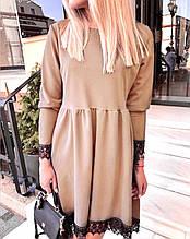 Платье с длинным зауженным рукавом. Цвета: чёрный, серый, беж. Размеры: С, М, Л.