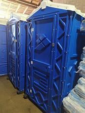 Пластиковые биотуалеты для дачи и дома, фото 2