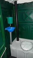 Мобільна туалетна кабіна біотуалет + раковина і умивальник від 4х одиниць