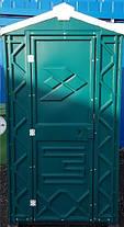 Туалетная кабина (биотуалет) зеленый, фото 3