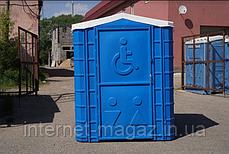 Біотуалет кабіна для інвалідів, фото 2