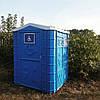 Біотуалет кабіна для інвалідів, фото 4