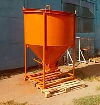 Бункер конусный БН- 2.0 (м.куб), фото 2