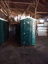 Туалетная кабина (биотуалет) зеленый + жидкость для туалета, фото 3