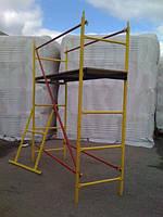 Помост строительный ПМ-200  1.71 х 0.55 (м) подмости