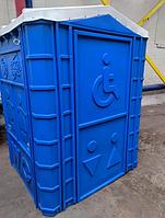 Туалетная кабина биотуалет для люлей с инвадностью