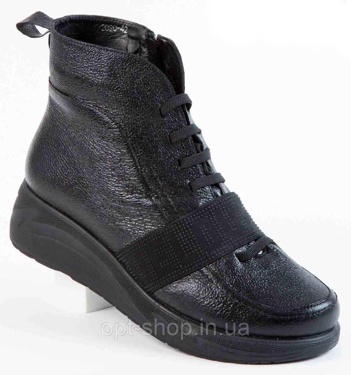 Ботинки женские осенние демисезонные кожаные большого размера от производителя