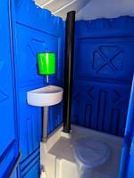 Туалетная кабина биотуалет с умывальником по акции от четырех едениц