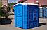 Мобильная туалетная кабина для инвалидов, фото 6