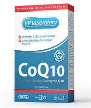 Коэнзим Q10 VP Laboratory Coq 10 100 mg 30 капс