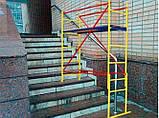 Підмости будівельні поміст ПМ-200 1.71 х 0.55 (м), фото 8