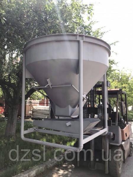 Бункер для бетона конусный БН- 1.25 (куб.м)