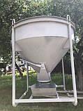 Бункер для бетона конусный БН- 1.25 (куб.м), фото 3