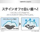 Lion Nonio Hamigaki Purely Mint медицинская профилактическая зубная паста 130 г, фото 4